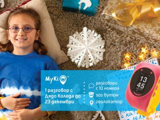 myki-christmas