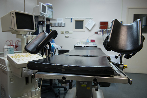 Гинекологичен кабинет