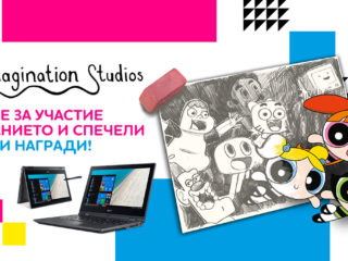 CN_Imagination_Studios_Competition