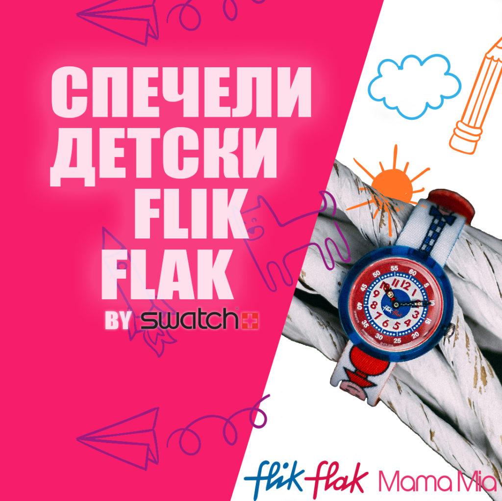 flik_flak_mamamia_new