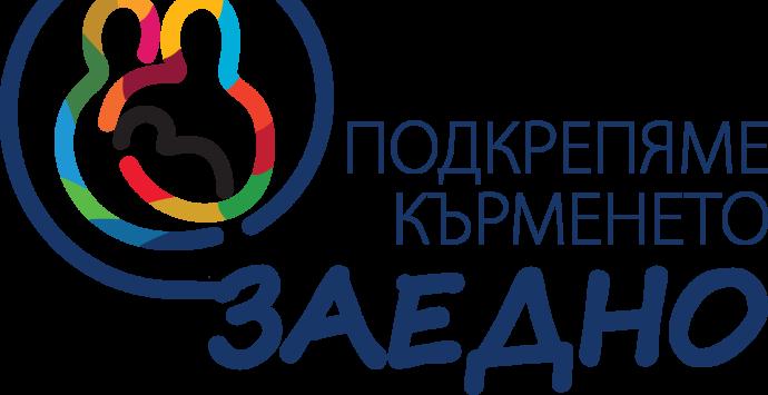 Breastfeeding week_logo