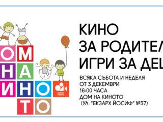 DK_kids_event
