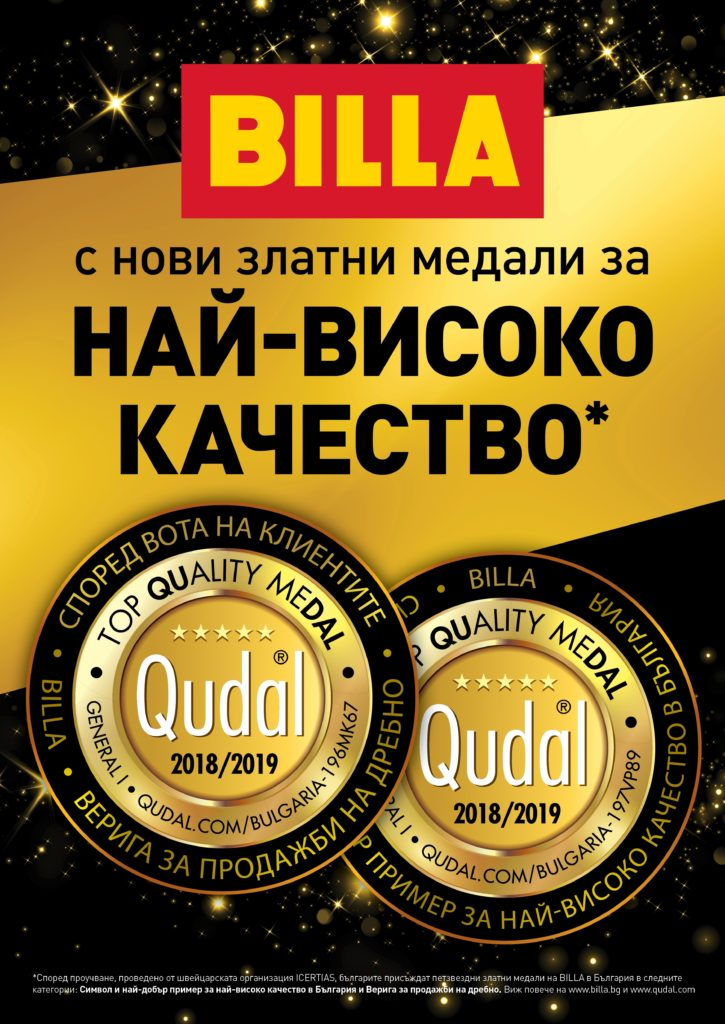 BILLA_Qudal
