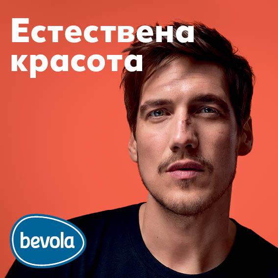 Bevola_Men