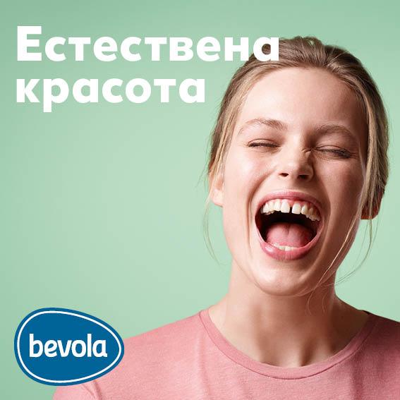 Bevola_Natural