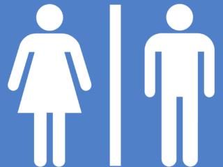 знак - тоалетна