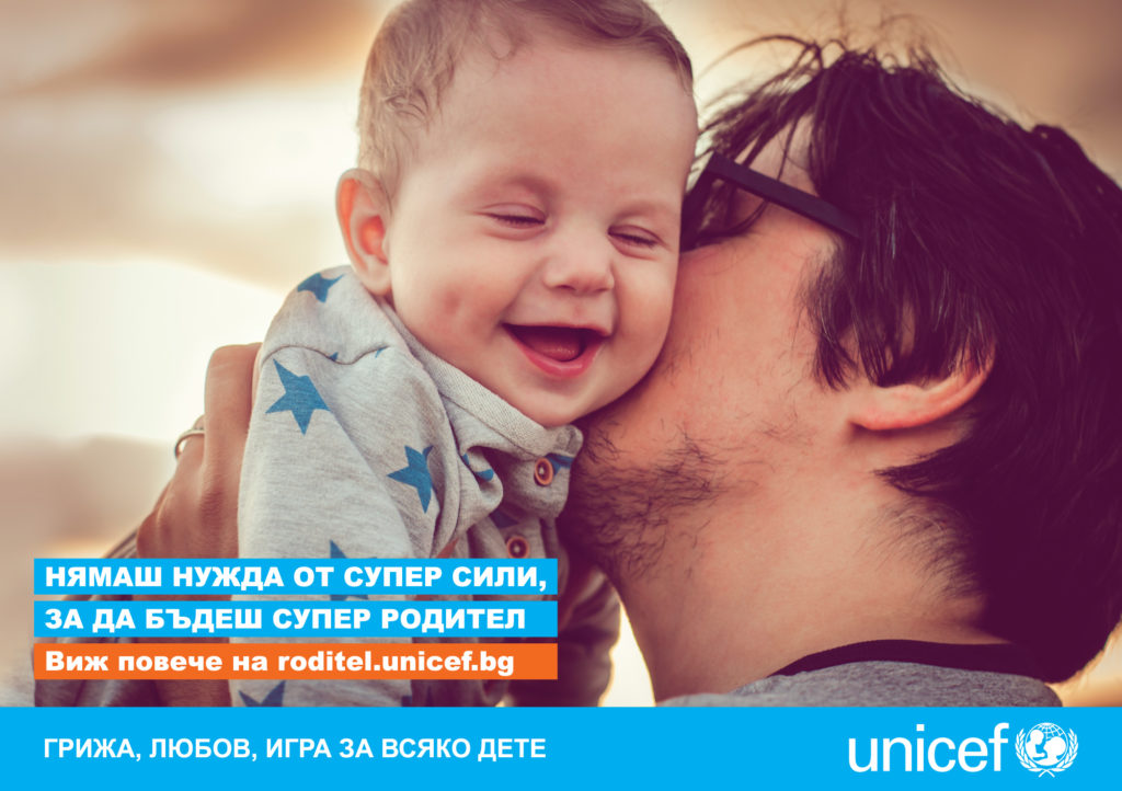 Unicef_ECD campaign_ Visual 1