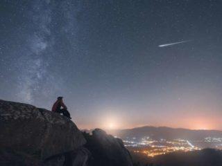 звезди, небе