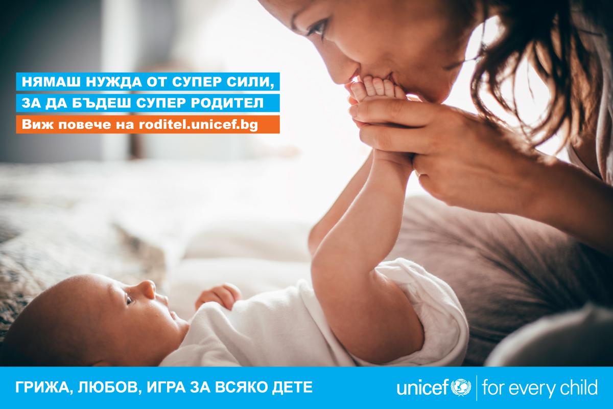 Unicef_04