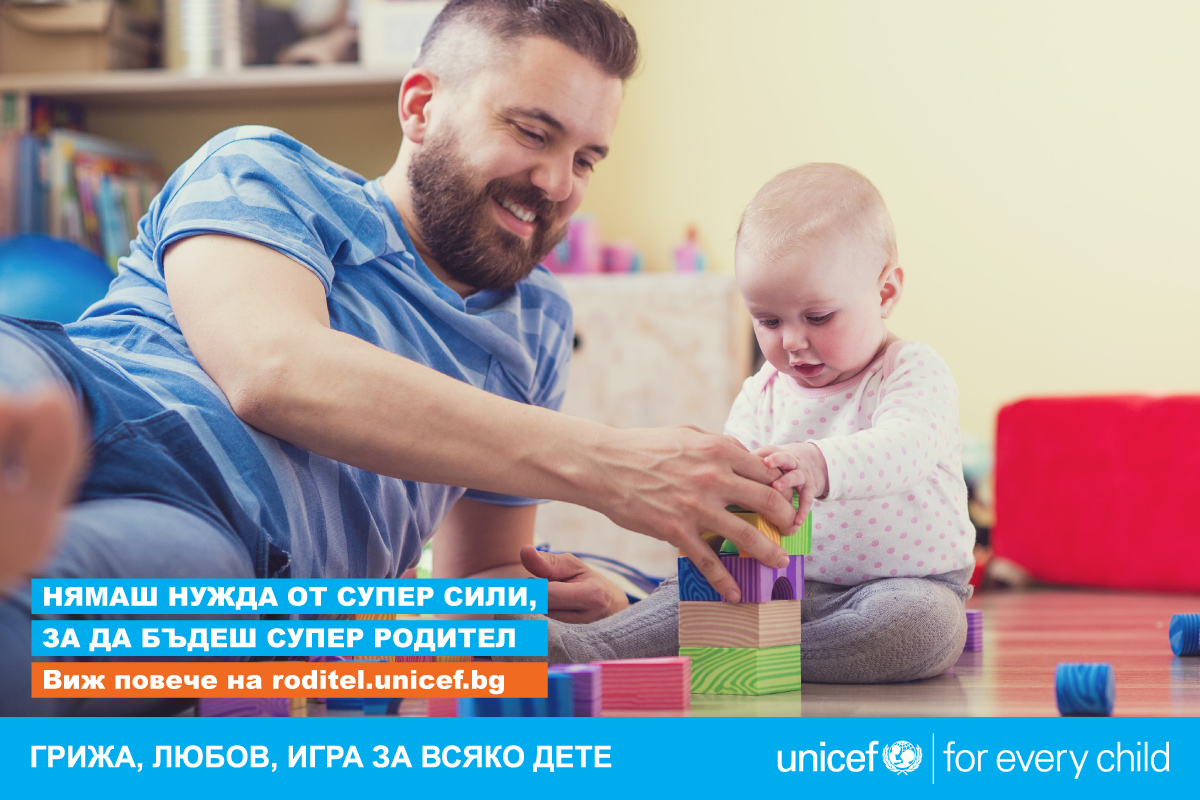 Unicef_05