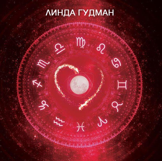 znacite_na_liubovta_cover (1)