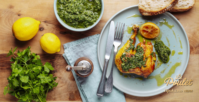 Рецепта с пиле Le Poulet