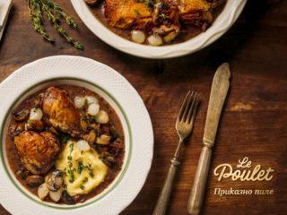 Le Poulet приказно пиле