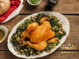 Пиле Le Poulet