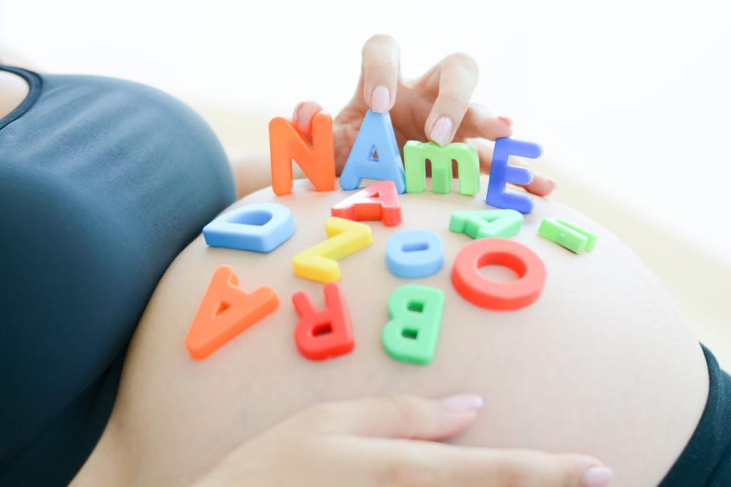 име на бебе