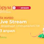 600x359pxLiveStream