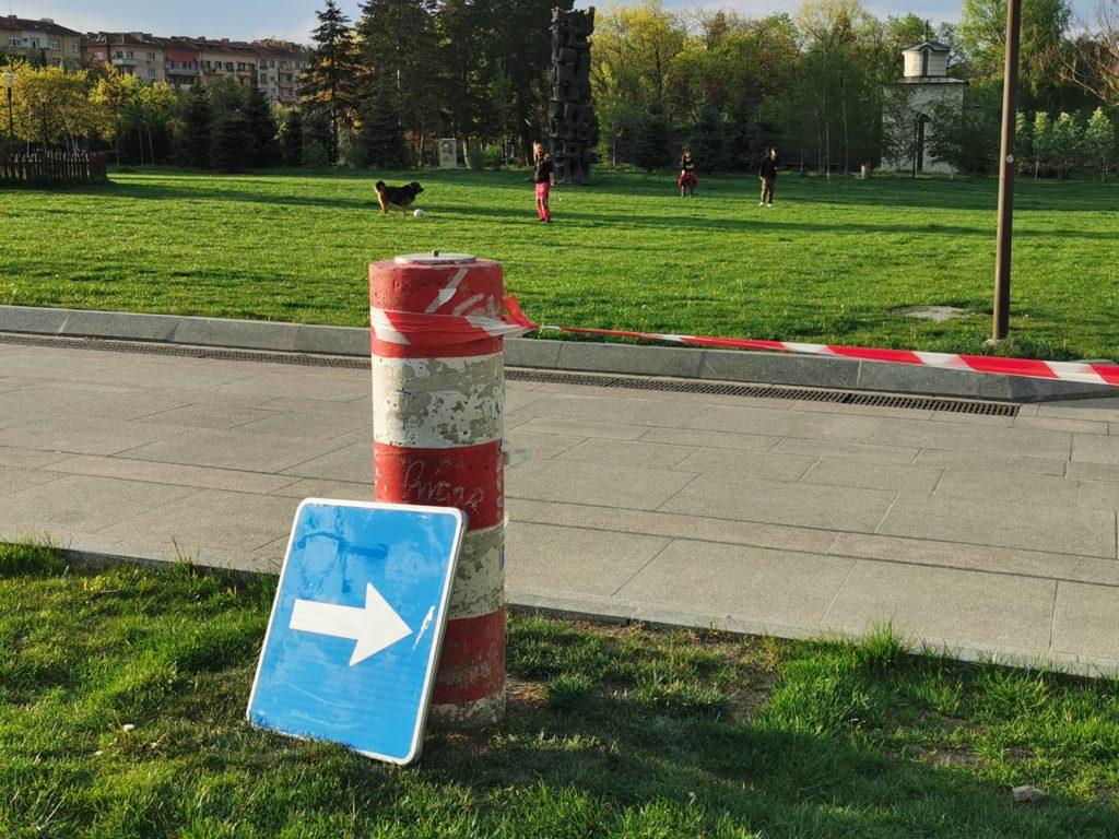 НДК парк