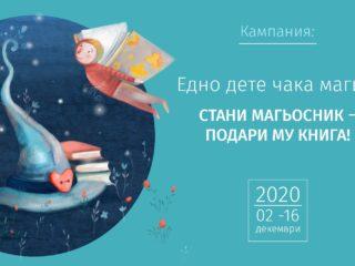 Napravi_magiya_cover